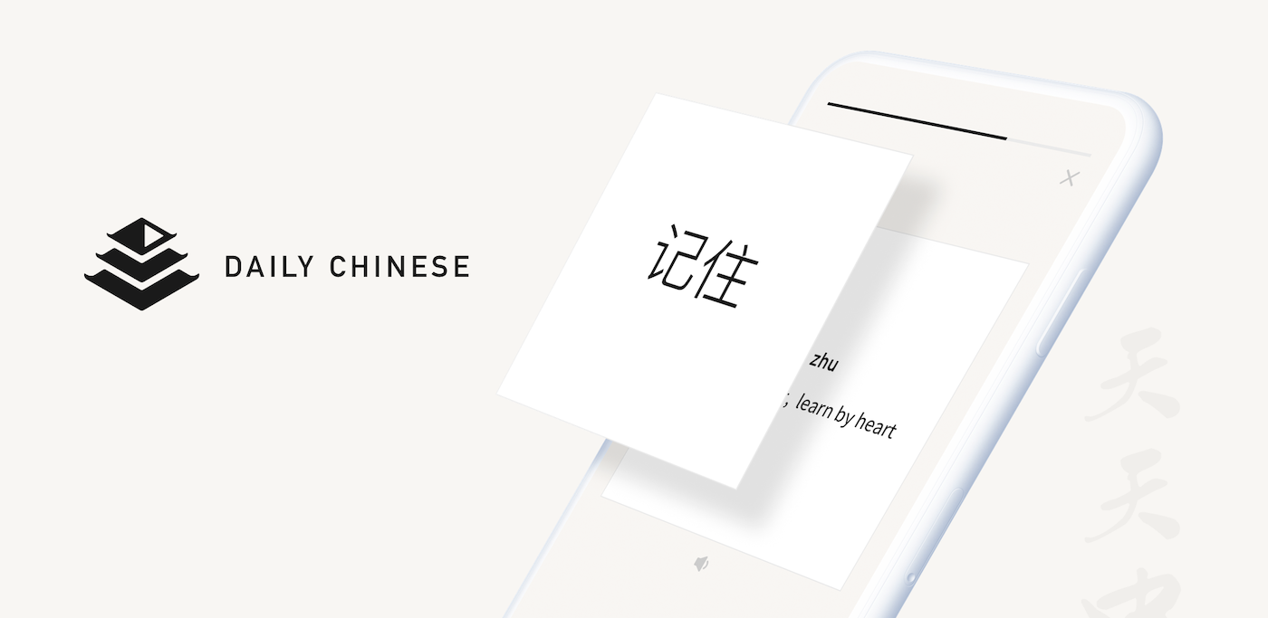 Daily Chinese on white phone